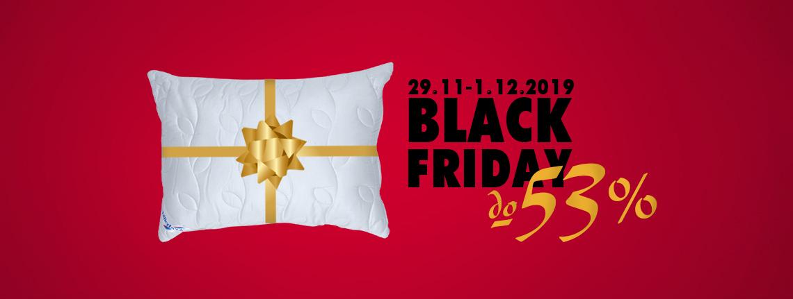 black friday от Billerbeck
